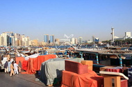 Dubai - Creek