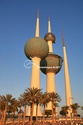 Koweït - Kuwait Towers